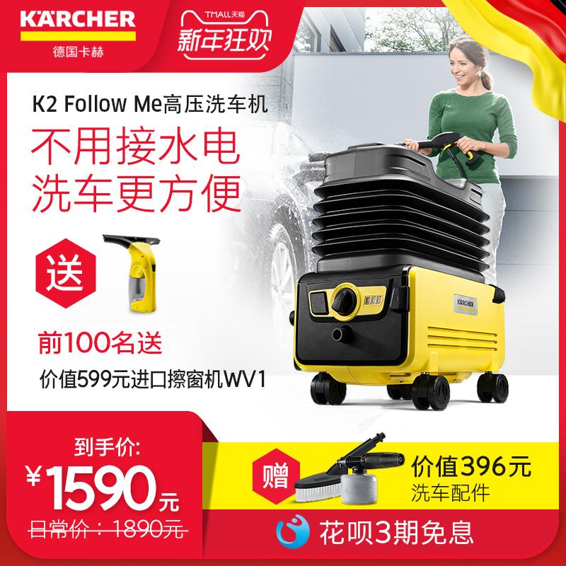入手评测karcher高压清洗机怎么样,用过的进来讨论下