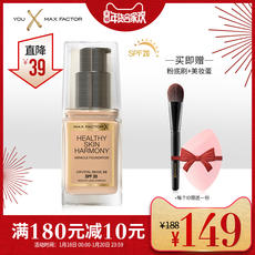 Honey silk Buddha niacinamide liquid foundation cream oil control moisturizing concealer sunscreen fog nude makeup is not easy to take off BB female