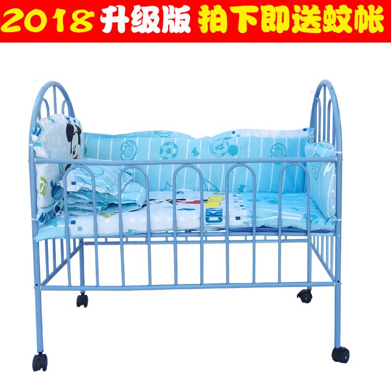婴儿床铁床儿童宝宝床bb床新生儿铁艺床带蚊帐游戏多功能睡床