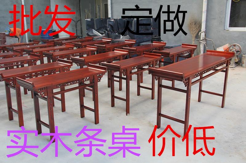 榆木实木学校国学课桌国学桌学生培训书画桌实木条案条几供桌佛桌