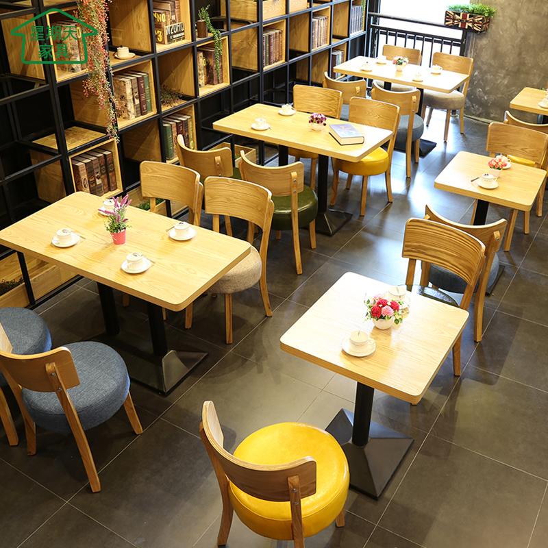 咖啡厅桌椅 甜品店奶茶店餐厅桌椅组合北欧休闲实木餐台椅快餐店