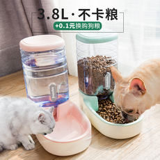 Cat Automatic Feeder Dog Drinker Water Dispenser Feed Water Drinker Artifact Hanging Teddy Pet Supplies