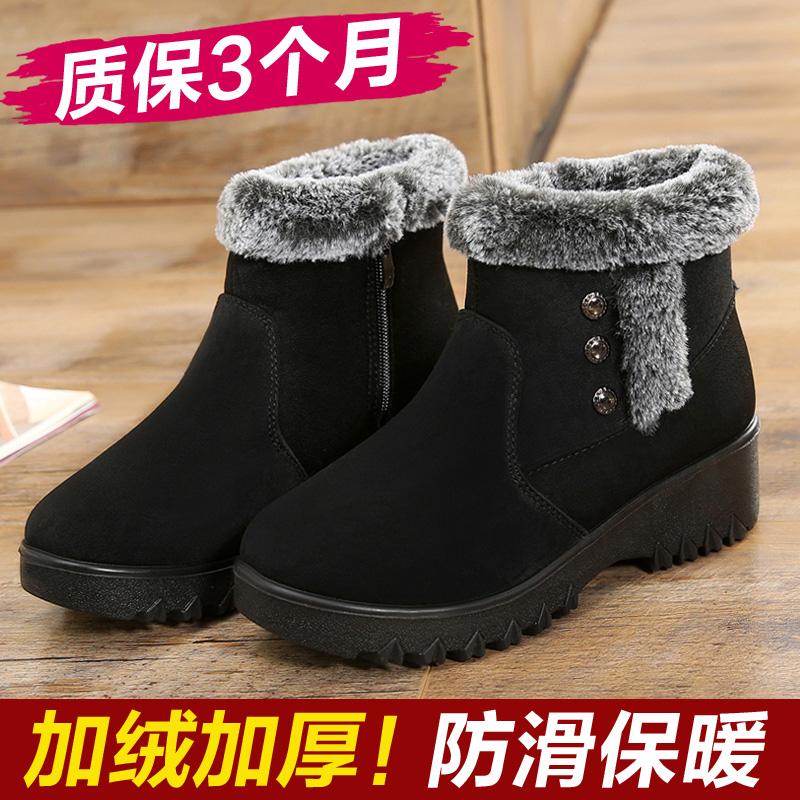 老北京布鞋棉鞋女鞋冬季加绒保暖妈妈棉鞋中老年人防滑棉靴老人鞋