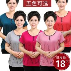 Wholesale middle-aged women's summer short-sleeved plus fertilizer to increase large-size half-sleeved shirt Modal cotton T-shirt mother installed