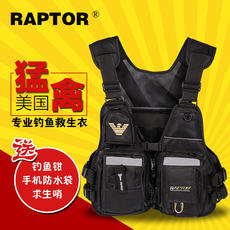 American Raptor Multi-function Adult Sea Fishing Life Jacket Multi-pocket Fishing Vest Luya Vest Specialty Fishing clothes