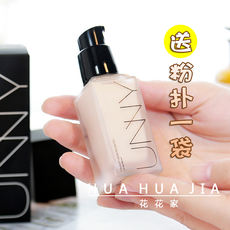 Foundation black technology Korea UNNY smart liquid foundation 35g sunscreen isolation water sense light color does not pick