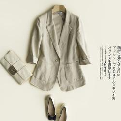 女装新款韩版春夏气质修身棉麻小西装女士七分袖休闲西服大码外套