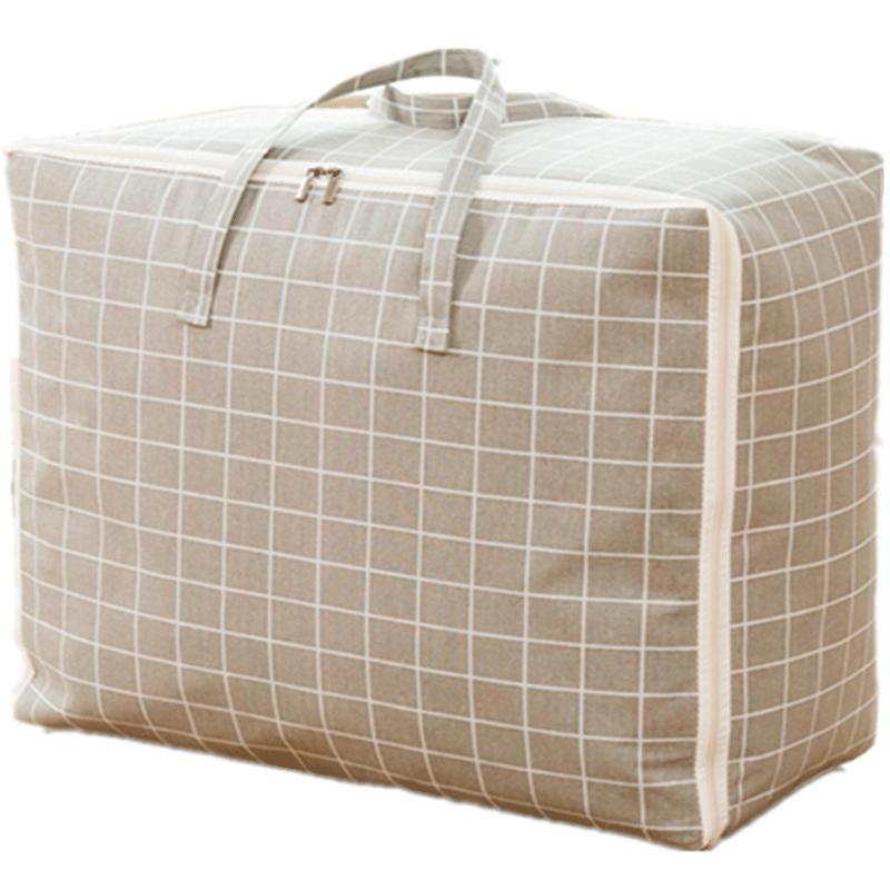 棉被子收纳袋整理袋衣服打包袋装被子的袋子行李袋超大搬家袋神器