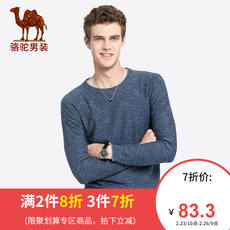 Camel men's sweaters male Korean version of the spring and autumn thin section round neck pullover Slim casual solid color bottoming sweater tide