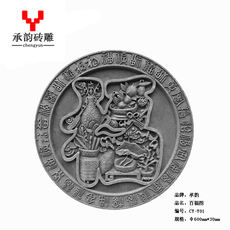 Ancient building brick carving round blessing Chinese-style courtyard courtyard antique brick carving relief shadow wall mural wall diameter 60cm