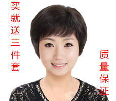 Wig female short hair middle and old aged Sending mother short hair fluffy natural elderly grandma real hair wig set