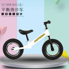 Export children's balance car scooter training baby slide car walker without pedal two-wheeled bicycle