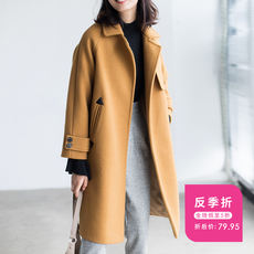 [Anti-seasonal fold does not support return] 2017 long paragraph over the knee double-breasted woolen coat female