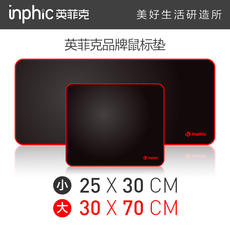 Competitive game mouse pad increase thickening lock computer office home keyboard table mat large non-slip warm table mat