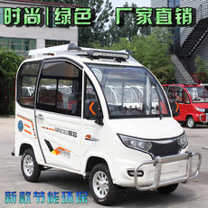 Electric four-wheeler three-door fully enclosed household electric car transfer student travel battery-type new energy car