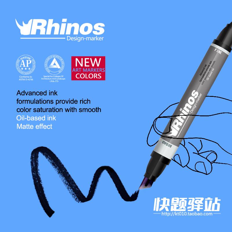 正品犀牛Rhinos马克笔混合油性笔进口手绘笔景观建筑规划环艺动漫
