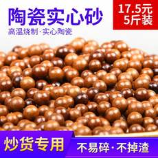 Fried chestnut special sand sugar fried chestnuts special sand chestnut sand sugar fried chestnut sand fried hair chestnuts roasted seeds with sand