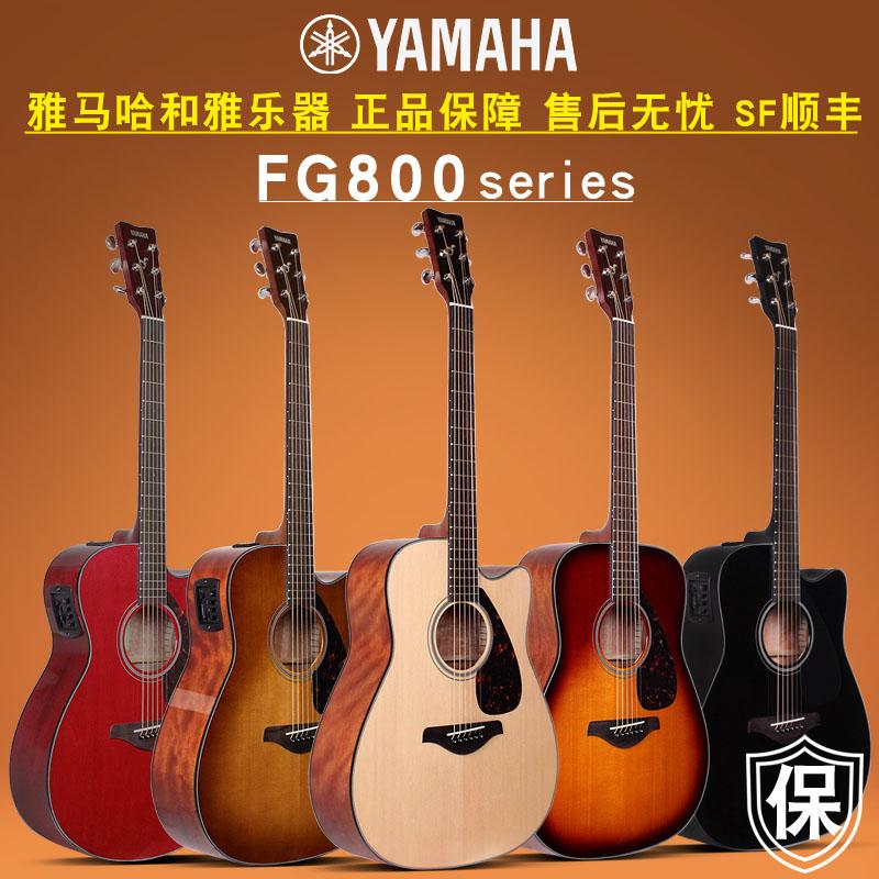 雅马哈吉他FG800怎么样,多少钱能买到