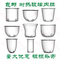 Glass tea leak glass cover liner teapot accessories matching pot lid cup lid filter tea inner leakage