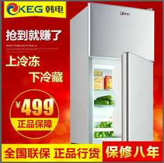 Haier sale mini refrigerator 118/132 household small refrigerator two-door dormitory energy-saving refrigerated mute