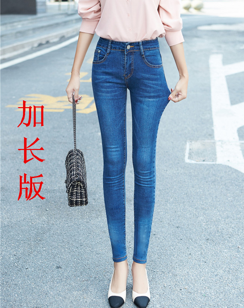 170牛仔裤超长新款高个子加长版女加大码高腰长裤紧身小脚弹力175