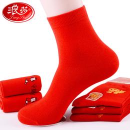 浪莎红袜子男士纯棉本命年男袜踩小人结婚情侣女袜猪年大红色棉袜