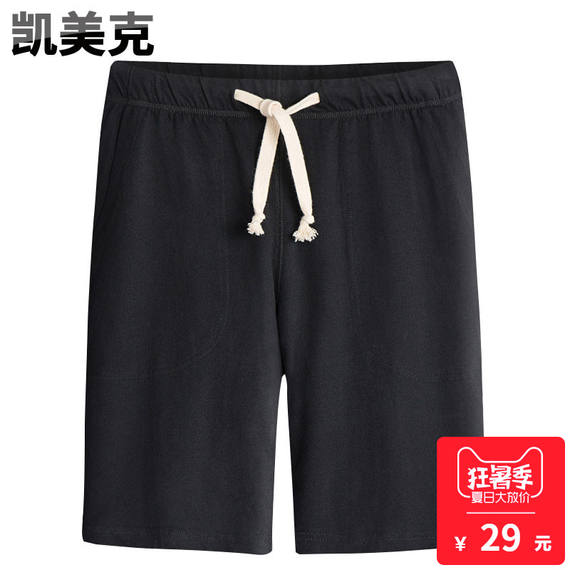 Summer cotton sports running shorts breathable men's five pants men's beach pants casual loose large size pants
