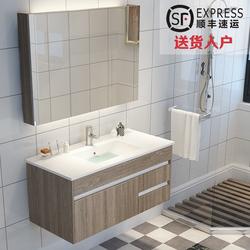 免漆浴室柜组合现代简约卫浴柜卫生间洗漱台实木洗手脸池台盆柜