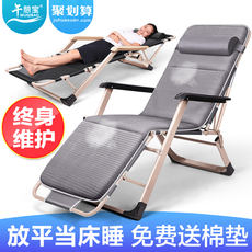 Afternoon treasure folding deck chair lunch break siesta bed backrest lazy people getaway beach home multi-function chair portable