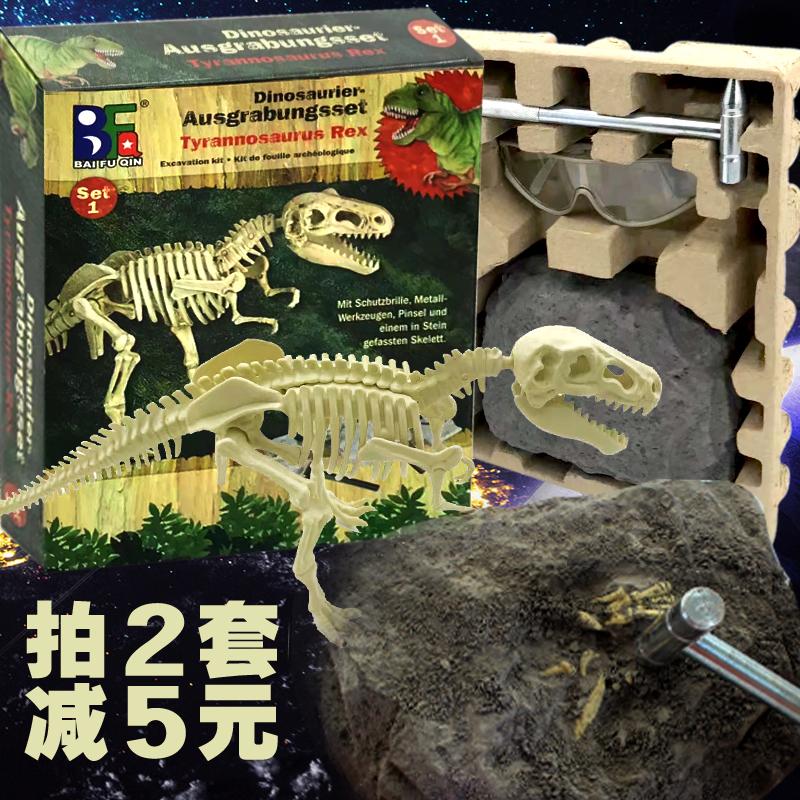 恐龙化石骨架考古挖掘玩具 霸王龙拼装兵马俑儿童手工diy制作材料