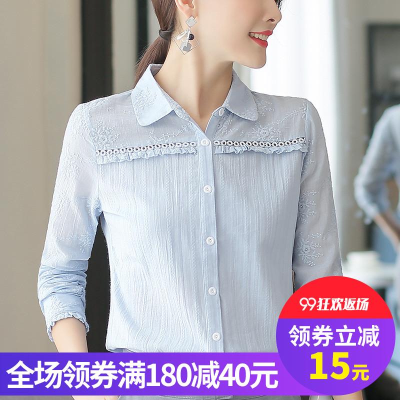 纯棉衬衣2018初秋新款 职业女装木耳边上衣 绣花天蓝色长袖女衬衫