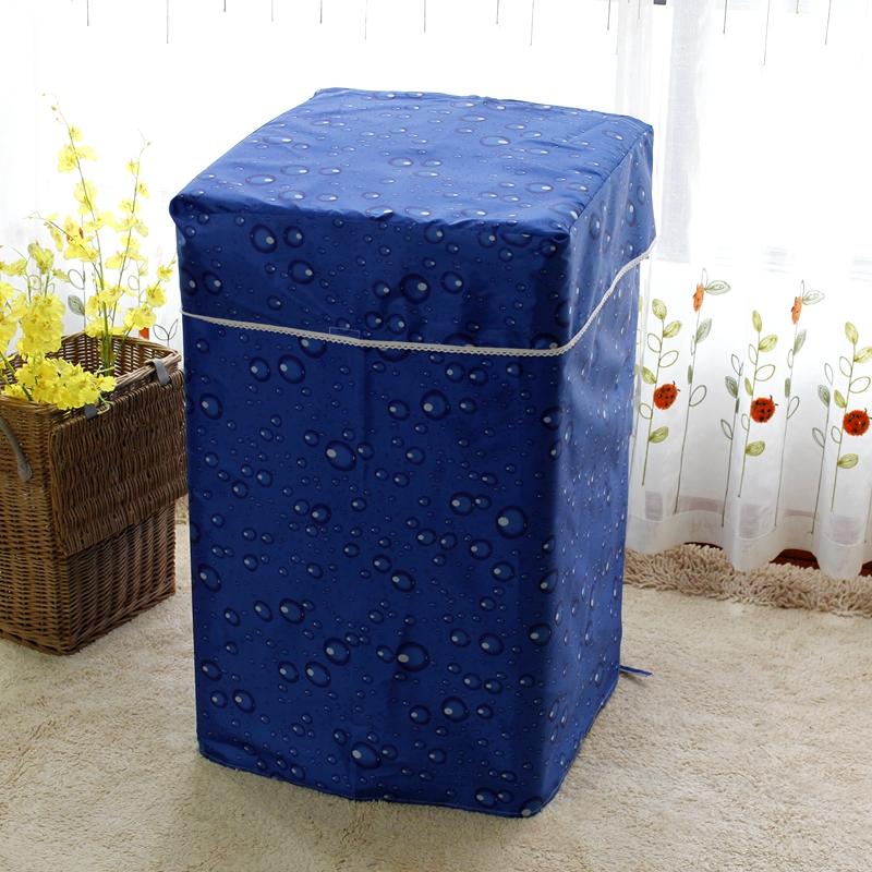 防水防晒洗衣机罩海尔小天鹅美的松下洗衣机防尘罩波轮滚筒洗衣套