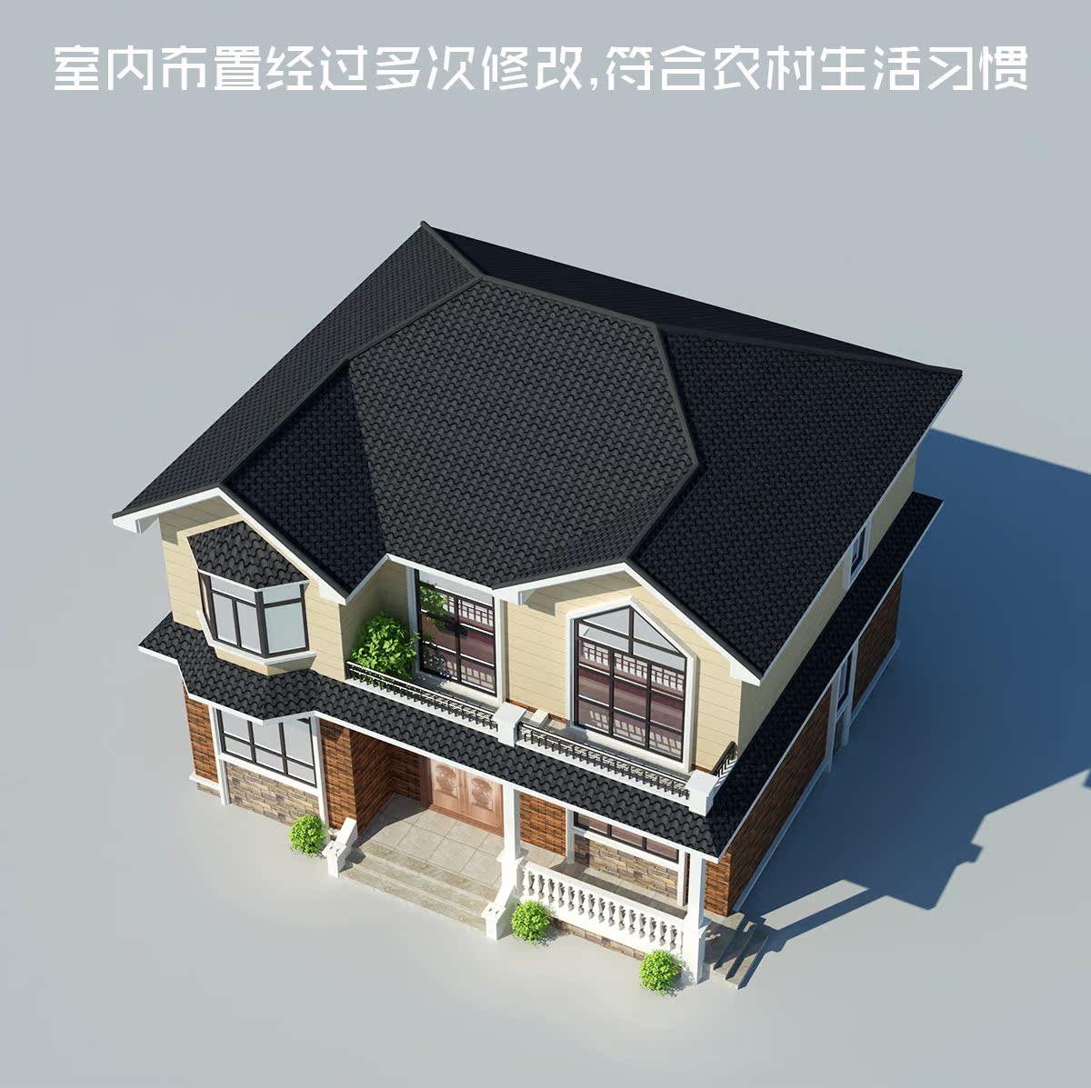 15农村自建房屋全套设计cad建筑图纸乡村住宅别墅水电施工效果图