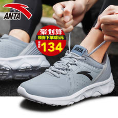 Anta sports shoes men's shoes 2018 winter new official website casual shoes men's genuine leather light running shoes