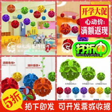 Supermarket mall supermarkets school classrooms hanging decorative ornaments new leaves wicker creative hydrangea ornaments