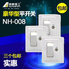 South sail Surface mounted switch 跷 plate type single pole switch wall desktop switch button small switch power switch 3