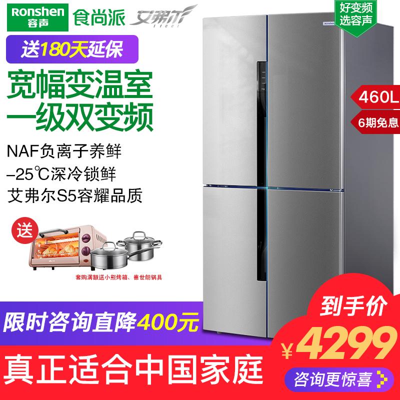Ronshen/容声 BCD-460WD11FP艾弗尔S5十字对开家用冰箱多门风冷