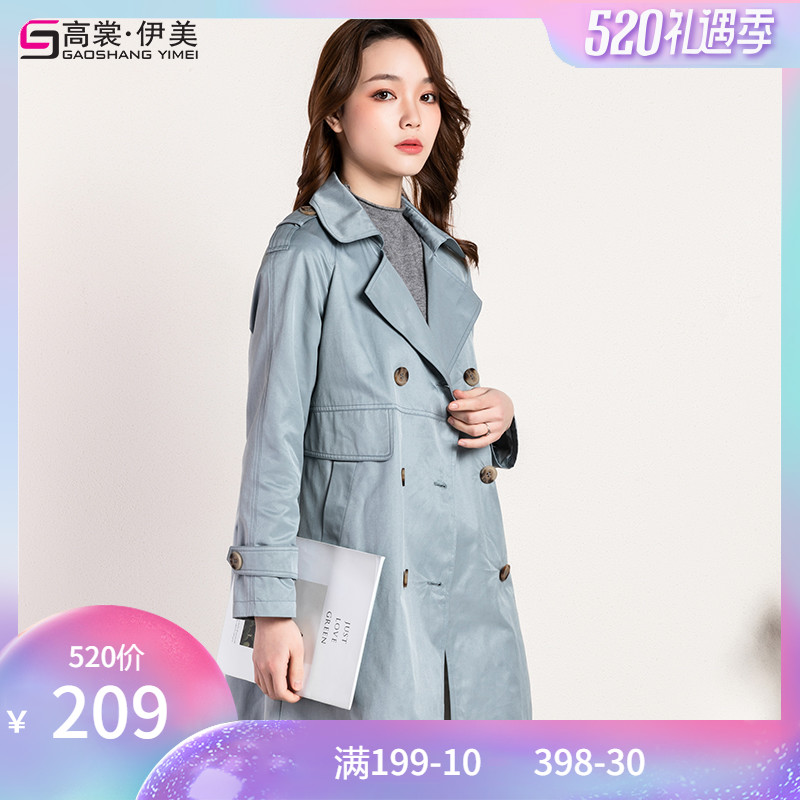 小个子风衣女中长款2019春装秋季新款韩版双排扣流行短款薄外套