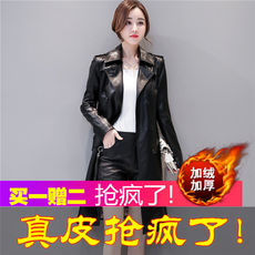 Haining leather leather women's long section sheepskin windbreaker jacket Korean version of the tide 2018 autumn and winter thickening fur coat