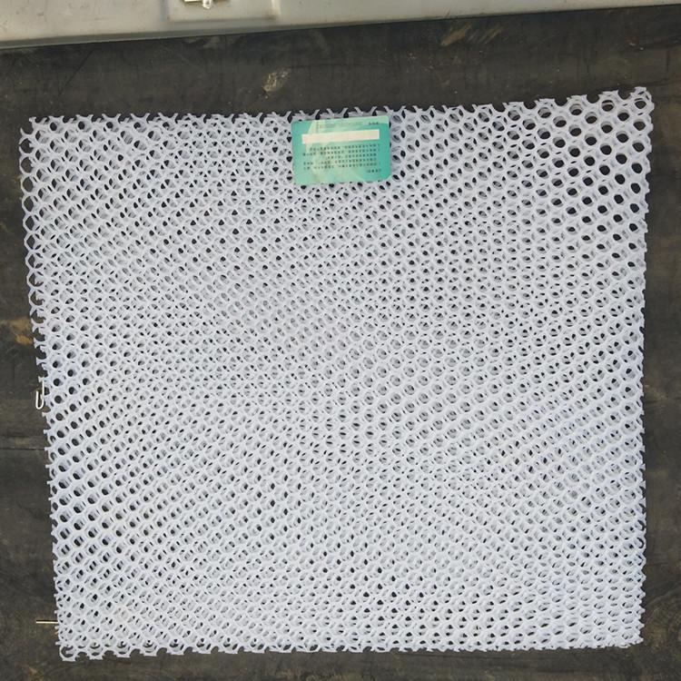 10个安全网包邮塑料平网鸽子笼垫网长塑料垫网养鸡鸭鹅鸽子垫网