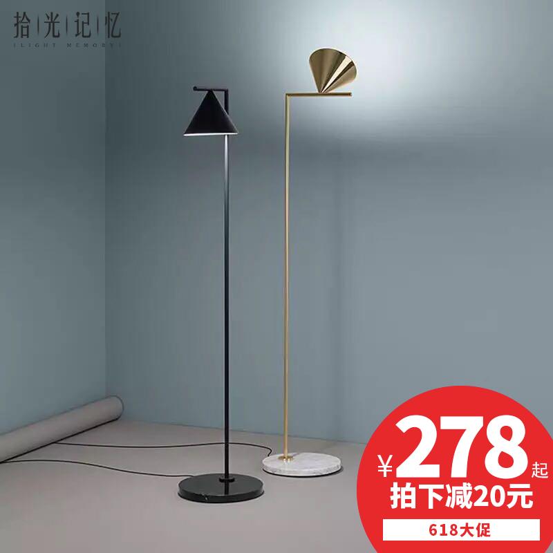 意大利 北欧落地灯客厅书房卧室简约 后现代创意个性立式落地台灯
