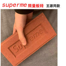 Wang Yuan with the paragraph superme trend brick limited plate brick brick tide brand brick creative funny Christmas gift