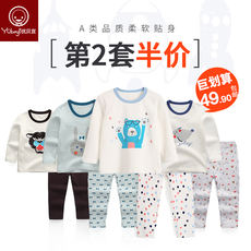 Youbeiyi Heat Cotton Series Zhongda Children's Underwear Set Boys and Girls Autumn Clothes Baby Autumn Pajamas
