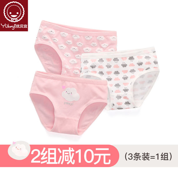 Youbeiyi children's clothing girls underwear children's briefs baby shorts in the big children's underwear girls underwear