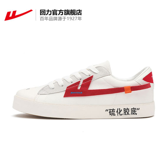 Back to the official flagship store Authentic couple low to help sports shoes canvas shoes Back to the power - canvas version
