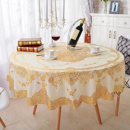 圆桌特价包邮蕾丝免洗餐桌布塑料PVC圆桌田园台布裁剪烫金防水透