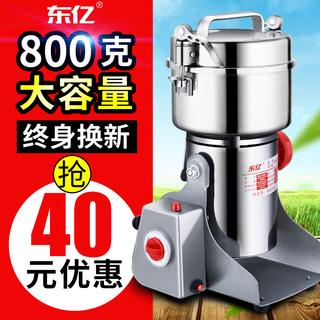 800克磨粉机打粉机超细家用小型干磨五谷杂粮研磨机中药材粉碎机