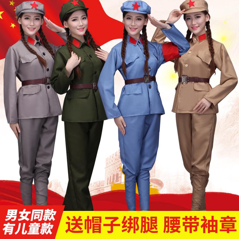 男女红军服 革命军服装 八路军军装 新四军 合唱表演演出服装**