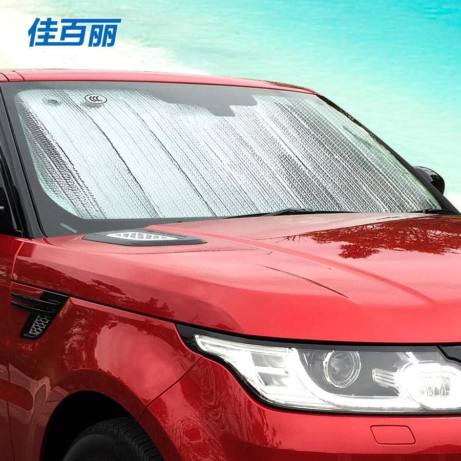 哈弗h6哈佛h2H1/H5/M4专用汽车窗遮阳挡车用防晒隔热帘前挡遮光板