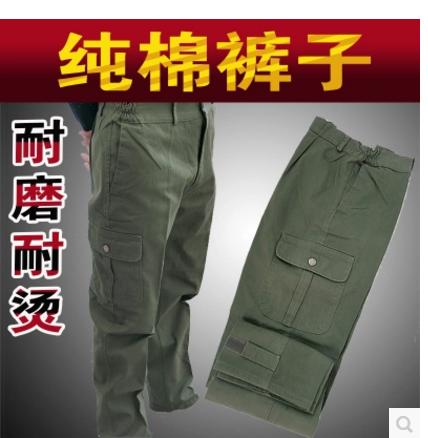 男士纯棉工作裤电焊工装帆布裤子宽松牛仔裤汽修耐磨劳保工作服裤